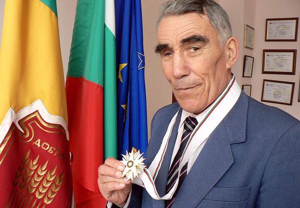 Борис Георгиев - Моката