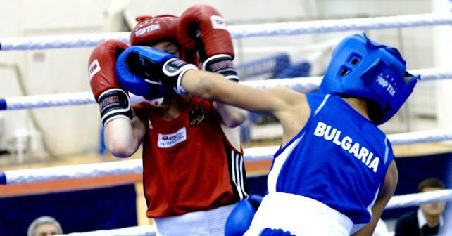 европейско първенство по бокс за ученици