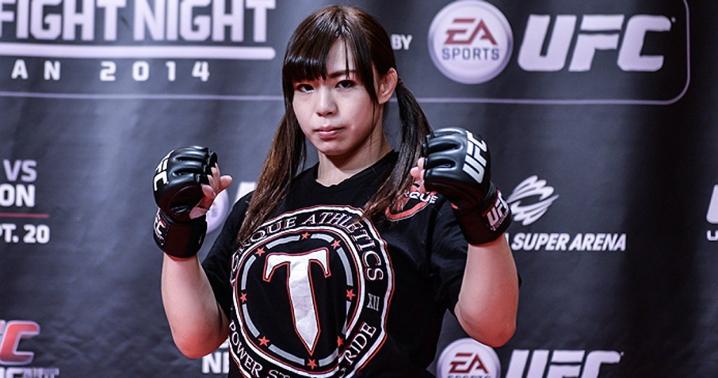 Рин Накай (Rin Nakai) – Смесени бойни изкуства, Япония