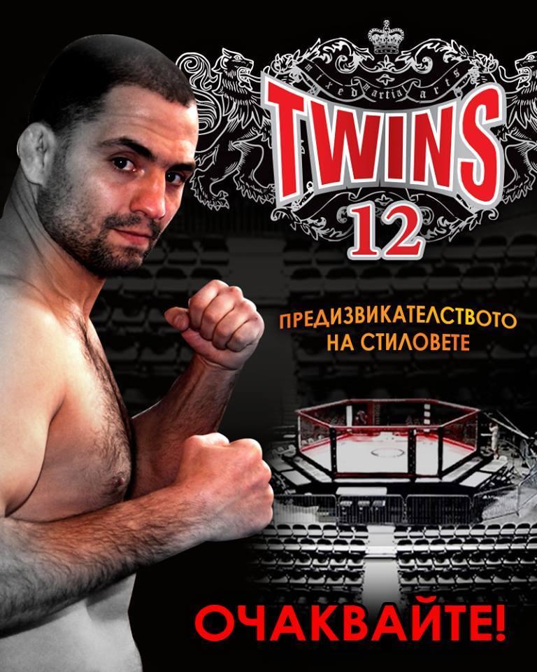 twins 12 twin