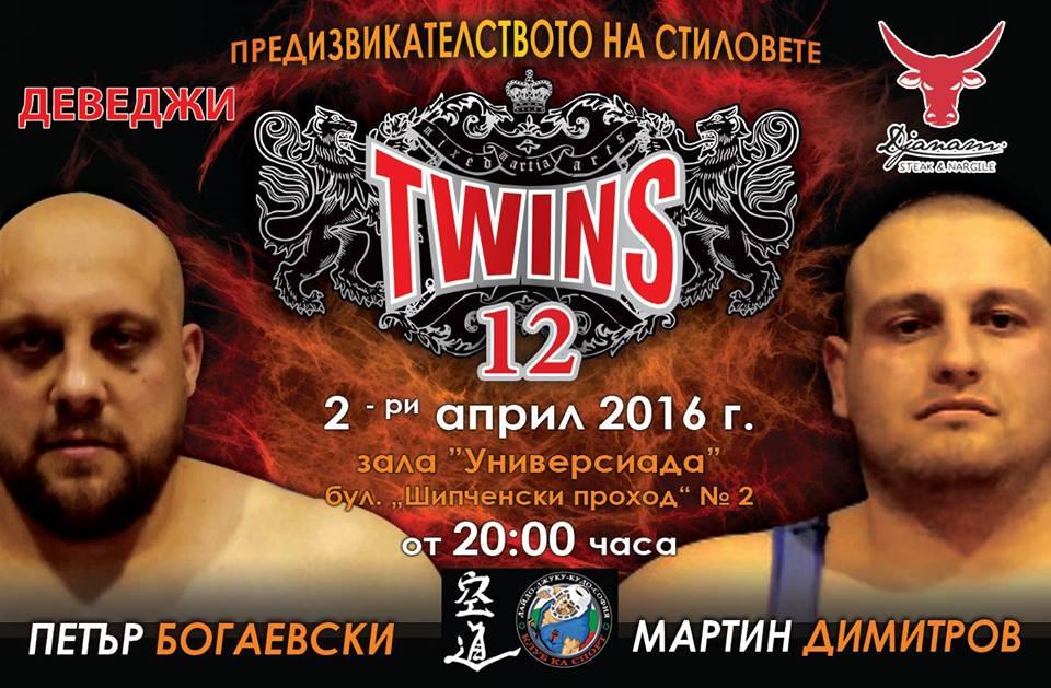 twins 12 wrestling