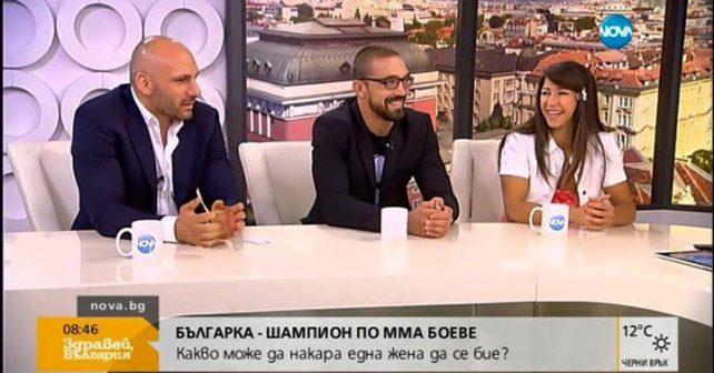 mma-v-nova-tv