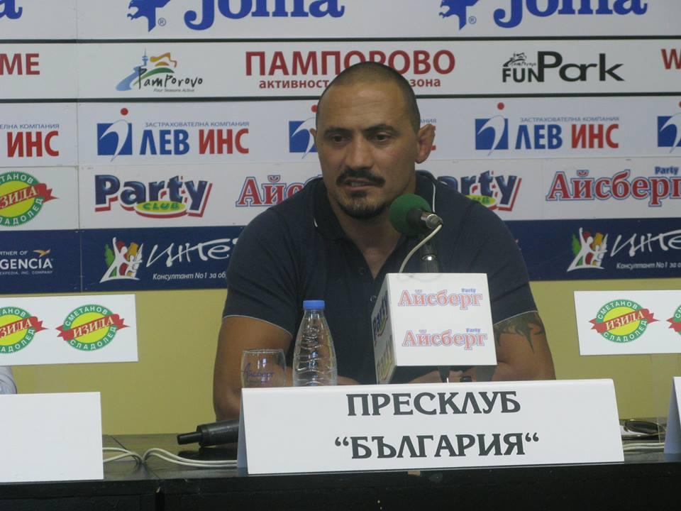 Пресклуб България Любомир Гезджев