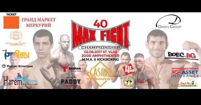 Maxfight 40