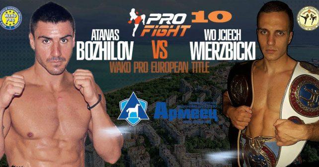 pro fight 10